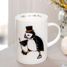Puffin on the Ritz mug